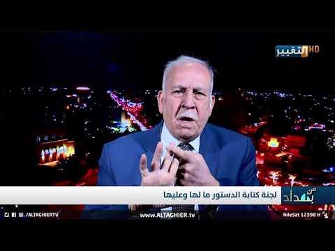 """شاهد بالفيديو.. وائل عبد اللطيف مستنكراً اتهامات باقر الزبيدي:  احنا """"حرامية"""" ؟"""