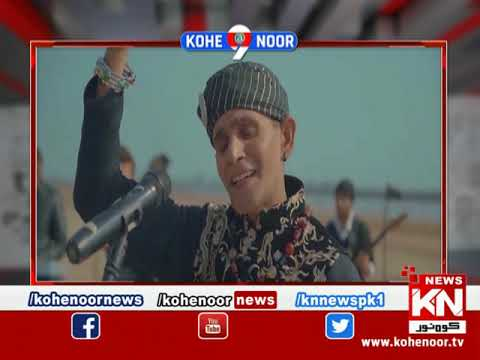 Kohenoor@9 With Dr Nabiha Ali Khan 29 January 2021 | Kohenoor News Pakistan