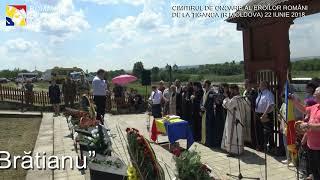 Omagiu pentru Eroii Români căzuți în Bătălia de la Țiganca din 4 – 12 iulie 1941 (2)