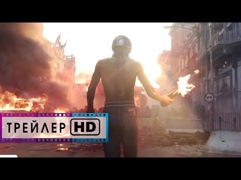 🎮 Far Cry 6 - Все русские трейлеры (1080 HD) | Official | Игра | 2020