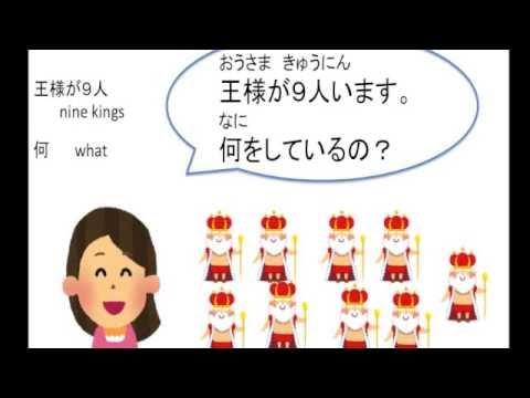 なぞなぞ1 Japanese Riddles-1 Nazonazo