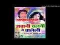 Jawani Chalani Me Chaleli