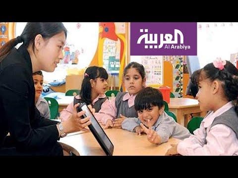 العرب اليوم - شاهد: المدارس السعودية تتكلم اللغة الصينية