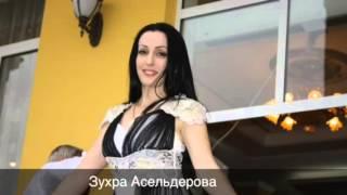 Кумыкская песня  Яман Къайынана