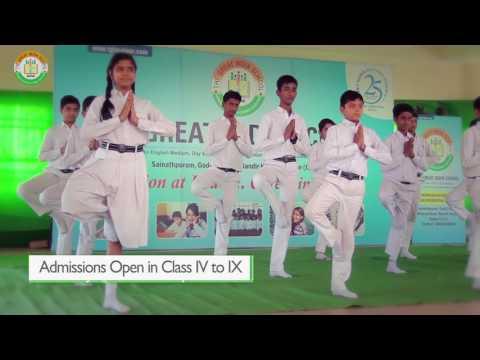 TGIS | The Great India School , Raipur |