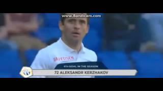 Aleksandr Kerzhakov Super Goal Vs Zurich