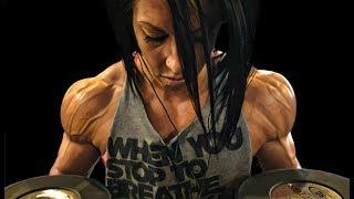 DANA LINN BAILEY - Female Motivation