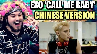 EXO 엑소 'CALL ME BABY (叫我)' MV | LAY sLAYed THOSE VOCALS! | REACTION!!