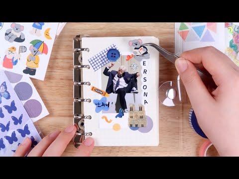 방탄소년단 MAP OF THE SOUL 7 솔로곡 컨셉으로 다이어리 꾸미기 / 폴꾸