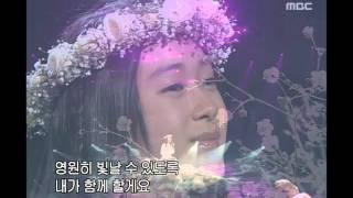음악캠프 - Joanne - Pure, 조앤 - 순수, Music Camp 20020209
