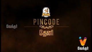 Pincode   தேனி மாவட்டம் - Theni Special [Epi 73] (08/07/2018)