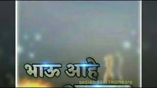 Birthday Flex Background In Marathi म फ त ऑनल इन