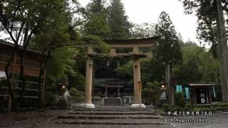丹生川上神社・下社 Niu Kawakami Jinja Shimo-sha (平成23年8月28日)