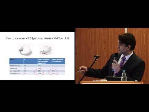 Трансуретральная резекция предстательной железы в израиле
