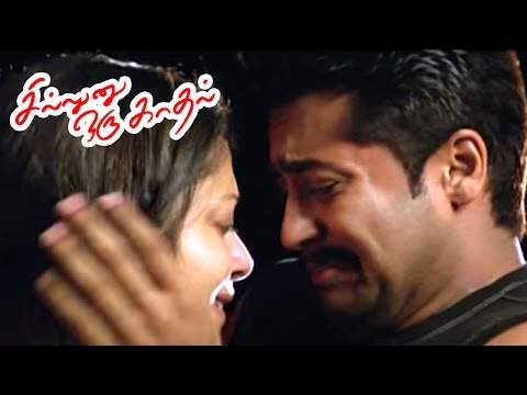 Sillunu Oru Kadhal | Movie Scenes | Suriya and Jyothika hugs each other | Sillunu oru Kadhal Climax