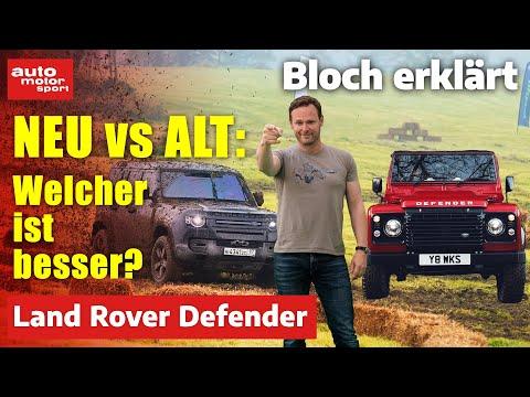 Alt gegen Neu: Ist der neue Land Rover Defender wirklich besser? - Bloch erklärt #108 | ams
