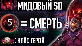 МИДЕР, КОТОРЫЙ ВАНШОТИТ в патче 7.19. | SHADOW DEMON  DOTA 2