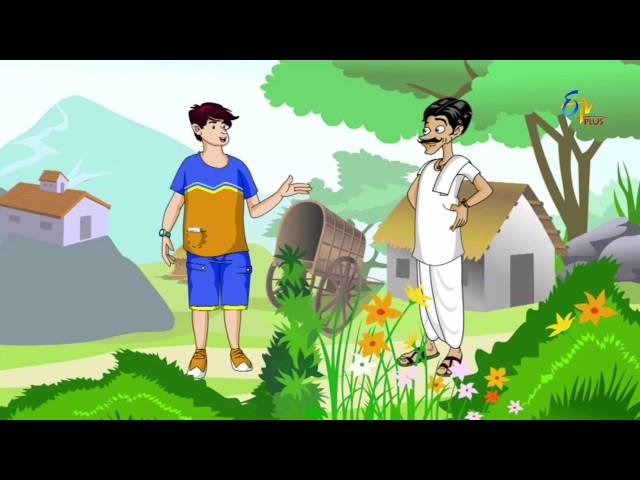 ETV Plus Navvula November – 7th Copy – Lingam Mama & Bittu