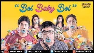 Bol Baby Bol  Marathi Movies Latest Full Movie  Makrand Anaspure  Comedy Movies  Marathi Movies