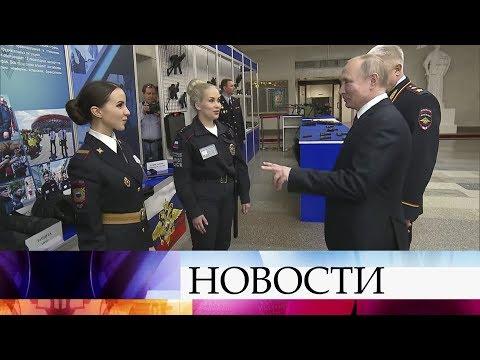 На коллегии МВД Владимир Путин обсудил основные направления работы органов внутренних дел.