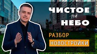Отделка балконов в спб приморский р-н