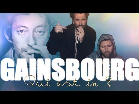 EMO - LIVE SESSION #2 - Qui est in ? (Gainsbourg Cover)