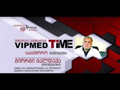 VIPMED TIME 10.10.2017