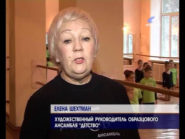 Ансамбль «Детство» стал лауреатом на фестивале в Петербурге