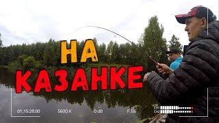 Казанки для охоты и рыбалки