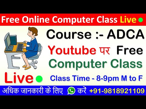 Free Online Computer Class From YouTube | Basic Computer Course | Basic Excel | Advance Excel