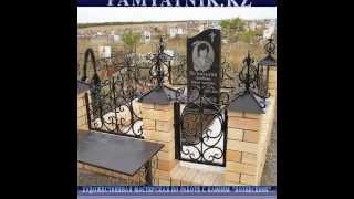 Цены на памятники могилев к Волгодонск фото на памятник цены заказать услуги на