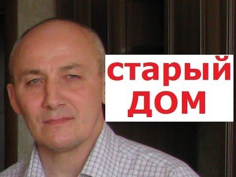 Смотреть мелодрамы русские не было бы счастья