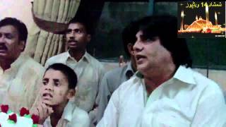 preview picture of video 'Markazi Matmi Dasta Rawalpindi 070712-4 Res of Syed Raza Ali Kazmi.'