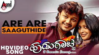 Hudugaata | Are Are Saguthide | Golden Star Ganesh | Rekha | Jessie Gift | Kannada Video Song