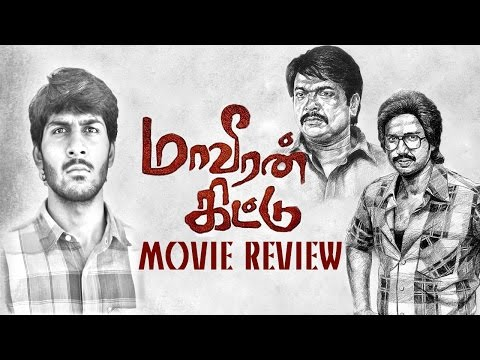 Maaveeran Kittu Aka Maveeran Kittu Movie Review