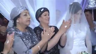 Israeli Wedding Celebration - Jewish Wedding Ceremony
