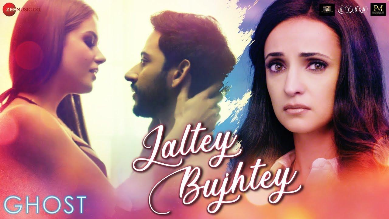 Jalte Bujhte Lyrics from movie Ghost