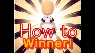 Miitomo Drop Guide Maid Cafe Outfit Maids And Butlers #1 【攻略】 おとしてMii メイドと執事 A 『カフェメイド服』