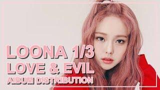 LOONA 1/3 - LOVE & EVIL [ALBUM DISTRIBUTION]