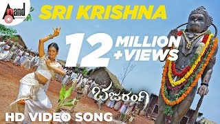 Bajarangi | Sri Krishna | HD Video Song | Dr. Shivarajkumar | Aindrita Ray | Arjun Janya | A.Harsha