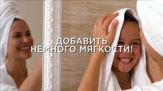 Кондиционер для белья Синергетик  «Цветочная фантазия» 1л от компании Зеленый магазин Минск - видео