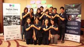 Saphan Siang Youth Ambassadors - THE JOURNEY