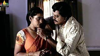 Andala Ramudu Movie Scenes | House owner with Maid  | Telugu Movie Scenes | Sri Balaji Video