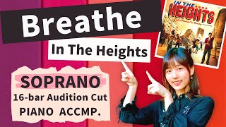 [16-bar Audition Cut] Breathe - Karaoke with Lyrics and Sheet music