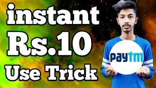 Earn Paytm cash Rs.10 Instant use Trick