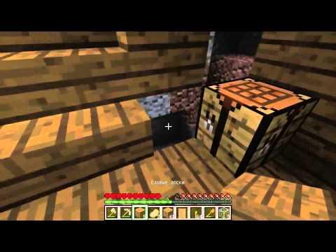 Мистик - Дизайнер :D #3 [ХАРДКОР!] - Minecraft (LeTSPLaySHiK)
