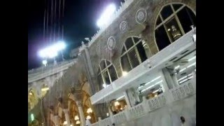 preview picture of video 'Reflection at The Kaba'