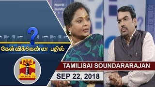 (22/09/2018) Kelvikkenna Bathil | Exclusive Interview with TN BJP President Tamilisai Soundararajan