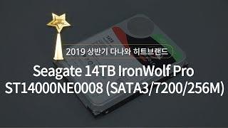 Seagate IronWolf Pro 7200/256M (ST14000NE0008, 14TB)_동영상_이미지
