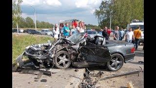 Жесткие аварии смертельные аварии и ДТП 2017